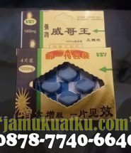 Wu bian li 1000mg isi 4 tablet